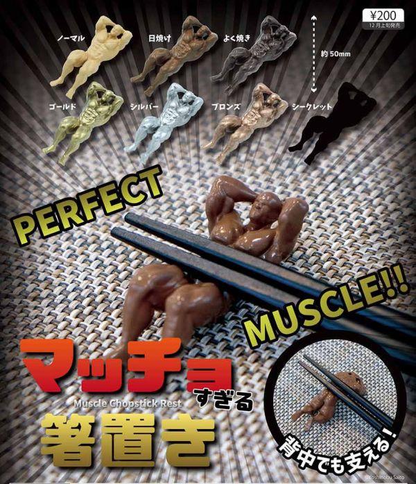 Qualia / 扭蛋 / 肌肉男置筷架 / 全7種 隨機5入販售 Qualia,扭蛋,肌肉男置筷架