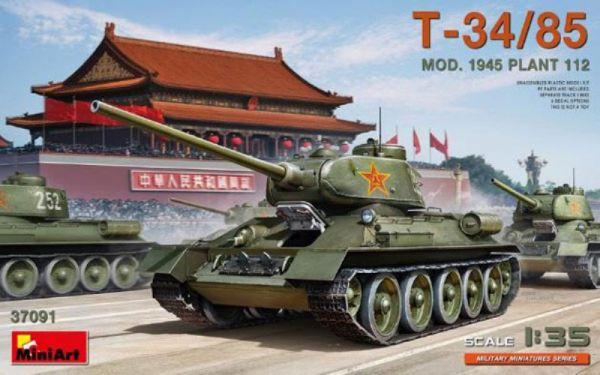 MiniArt 1/35 T-34/85 1945年第112工場製 組裝模型 MiniArt,1,35,T34,85,1945,年,第112工場,製,組裝模型,