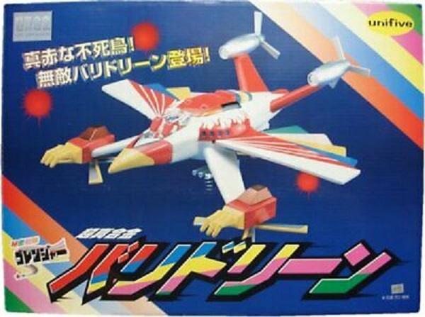 [經典老玩具] UNIFIVE 超真合金-秘密戰隊戰機版 不死鳥號 Varidorin 合金玩具 超真合金,秘密戰隊戰機版,Varidorin,合金玩具