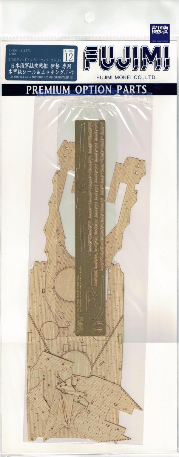 1/350 航空戰艦 伊勢 木甲板 含艦名展示銘牌 FUJIMI 富士美 組裝模型 FUJIMI,1/350,GUP,蝕刻片,木甲板,戰艦,伊勢,