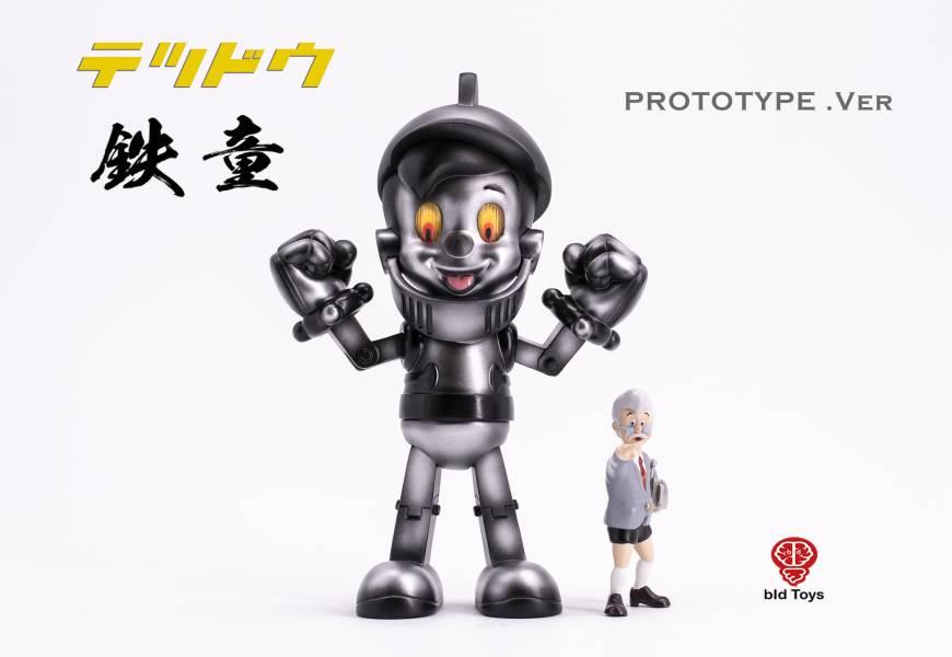 [全球限量] Bid Toys 鐵童 原型機配色版 TETSU-DOU Prototype Bid Toys,鐵童,原色版,TETSU-DOU  Prototype
