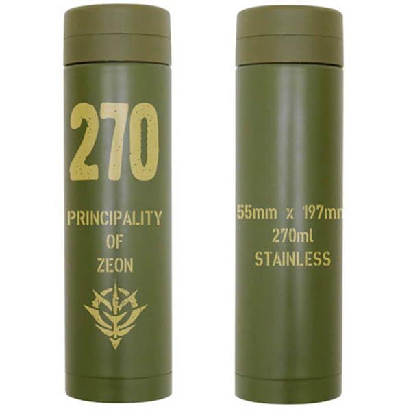 COSPA 機動戰士鋼彈 吉翁 卡其色 KHAKI保溫瓶 270ml  COSPA,機動戰士鋼彈,吉翁,卡其色,KHAKI保溫瓶,270ml
