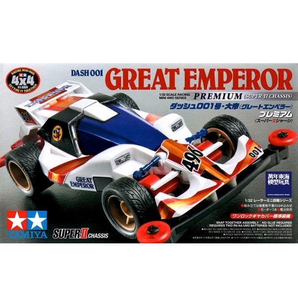 TAMIYA 田宮 1/32 #18075 迷你四驅車 軌道車 DASH-001 Great Emperor Premium Super II 底盤 TAMIYA, 田宮, 1/32,18075, 迷你四驅車,軌道車,DASH-001,Great Emperor Premium,Super II 底盤