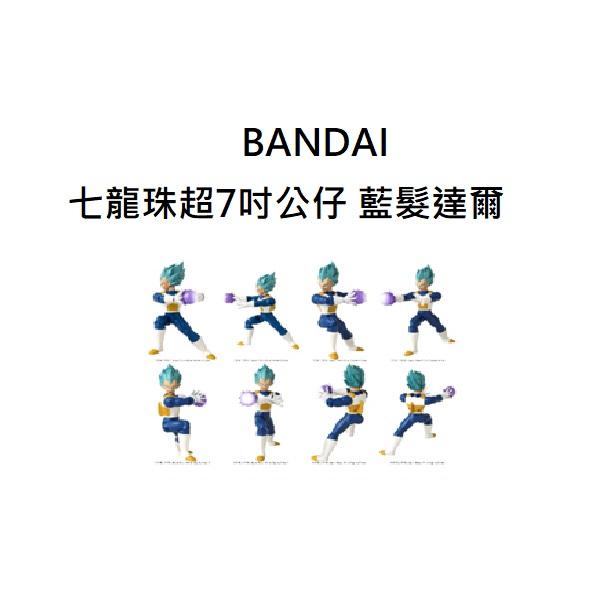 BANDAI 7吋 七龍珠超 藍髮達爾 可動公仔  BANDAI,7吋,七龍珠,超,藍髮,達爾,可動,公仔,