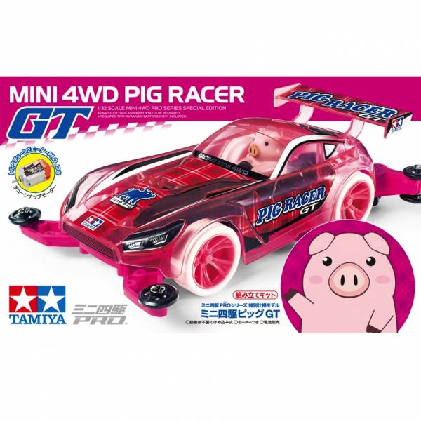 TAMIYA 田宮 1/32 #95480 迷你四驅車 軌道車 Pig Racer GT 小豬賽車GT版 MA底盤 TAMIYA, 田宮, 1/32,95480,迷你四驅車,軌道車,Pig Racer GT,小豬賽車GT版,MA底盤