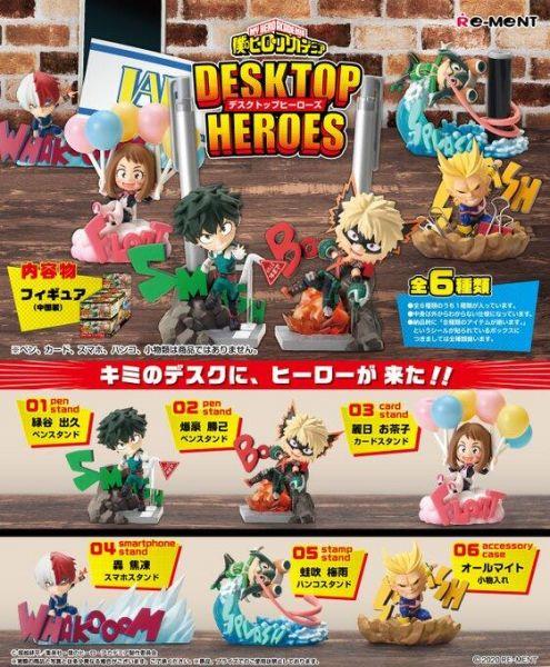 Re-ment 盒玩 我的英雄學園 DESKTOP HEROES 全6種 一中盒6入販售 Re-ment,盒玩,我的英雄學園,DESKTOP HEROES