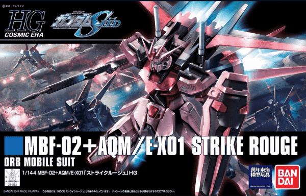 HGUC 1/144 #176 MBF-02+AQM/E-X01 嫣紅攻擊鋼彈 攻擊鋼彈