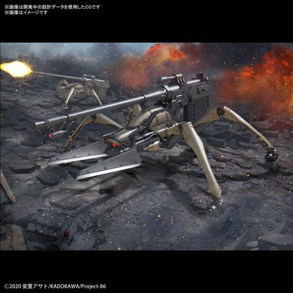 BANDAI HG 1/48 86不存在的戰區 破壞神 辛專用機 組裝模型 BANDAI,HG,1/48,86,不存在的戰區,破壞神,辛專用機,組裝,模型,