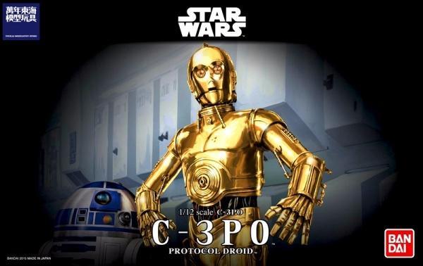 BANDAI / 1/12 / 星際大戰 / STAR WARS / 星際大戰/ C-3PO 1/12, 星際大戰, STAR WARS , 星際大戰 ,波巴菲特