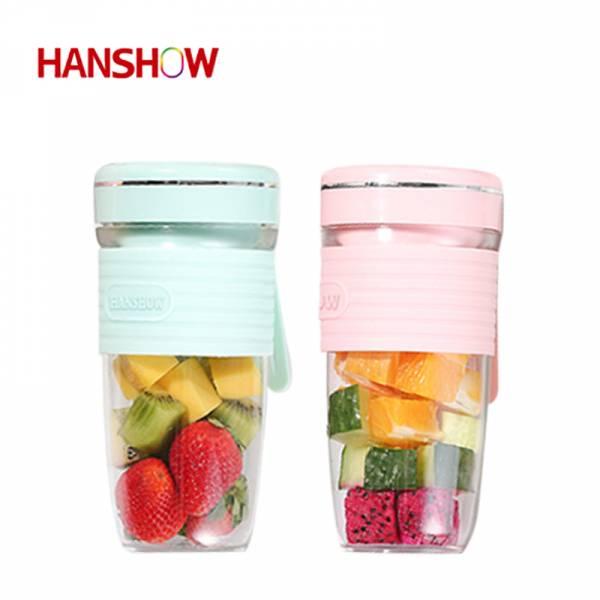 【HANSHOW】可攜式迷你電動榨汁杯(兩色可選) 電動榨汁杯,果汁機,果汁,隨身榨汁機