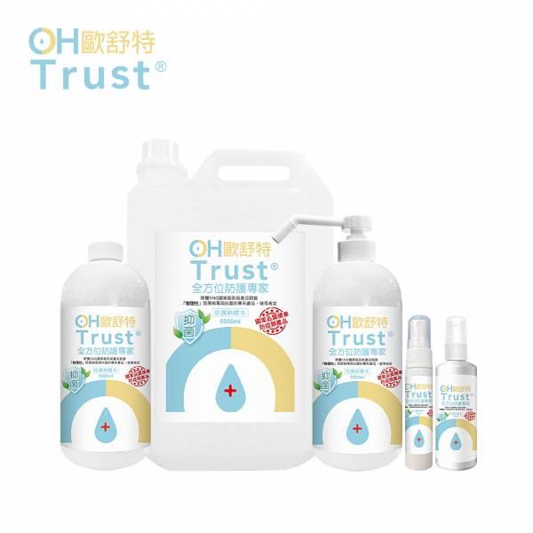OHTrust 歐舒特 全效防護納米離子水 (全品項60ml / 1L / 5L / 禮盒組) 防疫,抗菌,病毒,全效防護,純天然