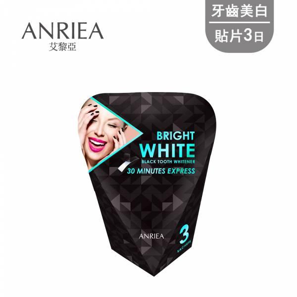 ANRIEA 黑瓷亮白美齒貼片(3天裝) 美白牙貼,艾黎亞,黑牙貼,美齒專科