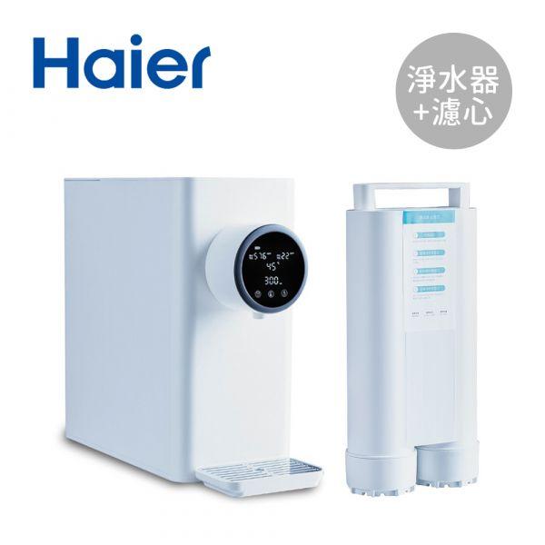 Haier 海爾 5L免安裝RO瞬熱式淨水器 WD501(小白鯨) 淨水器 海爾 3秒瞬熱 智慧型觸控式面板 免安裝