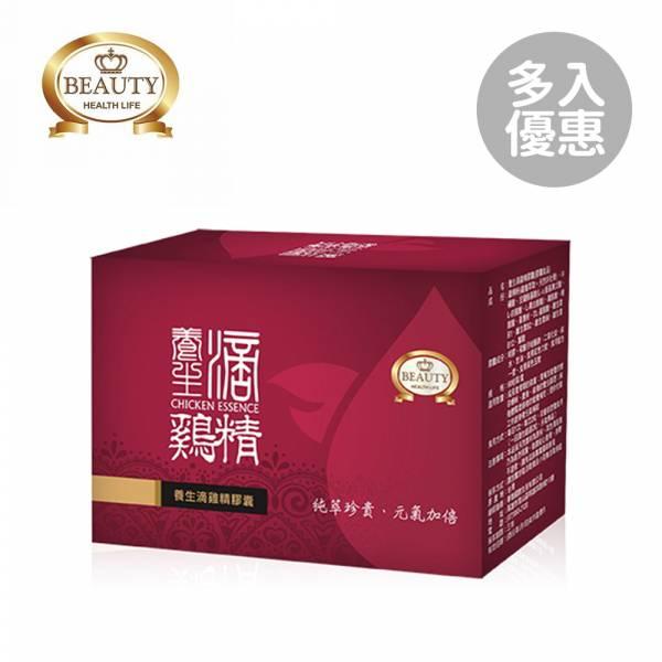 【Beauty 小舖】滴雞精膠囊(專利雞精胜肽成分)-60粒/盒 滴雞精膠囊.滴雞精.雞精胜肽