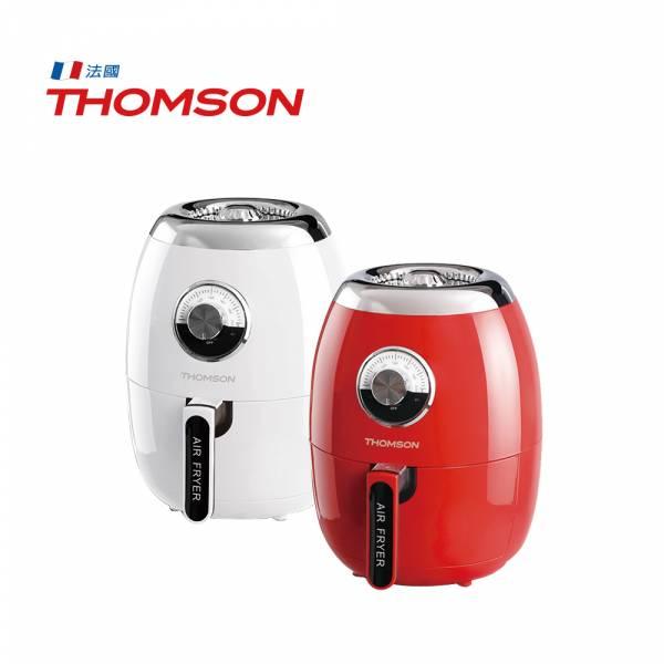 【THOMSON】大巨蛋氣炸鍋2.5L(珍珠白/烈焰紅) 氣炸鍋,304不銹鋼,THOMSON