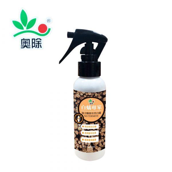 奧除白蟻專家除蟲噴霧100ml 快速滅蟻 白蟻專家 除蟲噴霧 室內外皆可使用