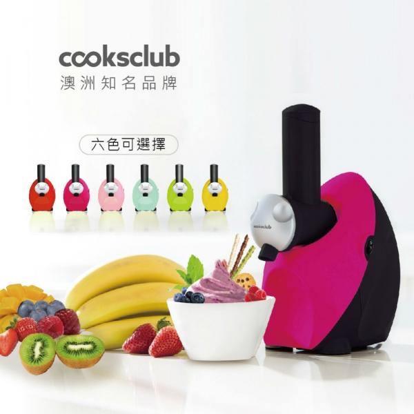 澳洲 Cooksclub 水果冰淇淋機 - 六色可選 Cooksclub,水果冰淇淋機,冰淇淋,冰棒,雪糕