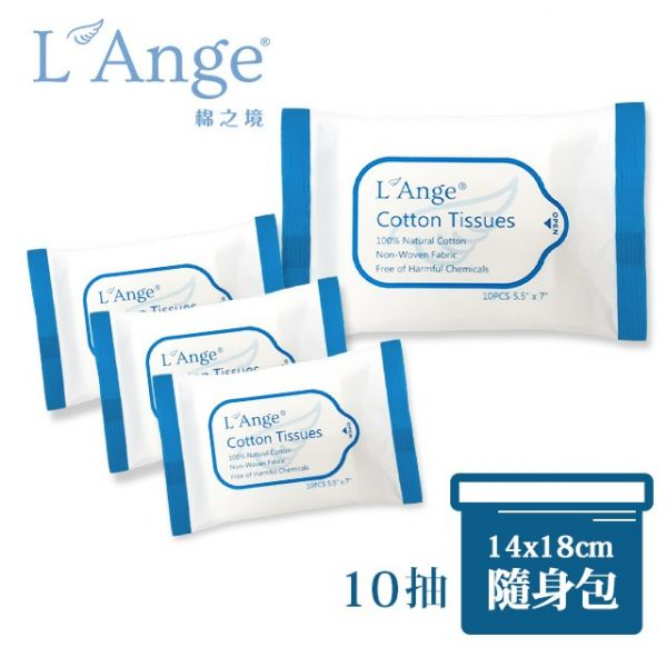 L'Ange 棉之境 純棉護理巾隨身包14x18cm-10抽 (60入) L'Ange 棉之境,護理巾,濕紙巾
