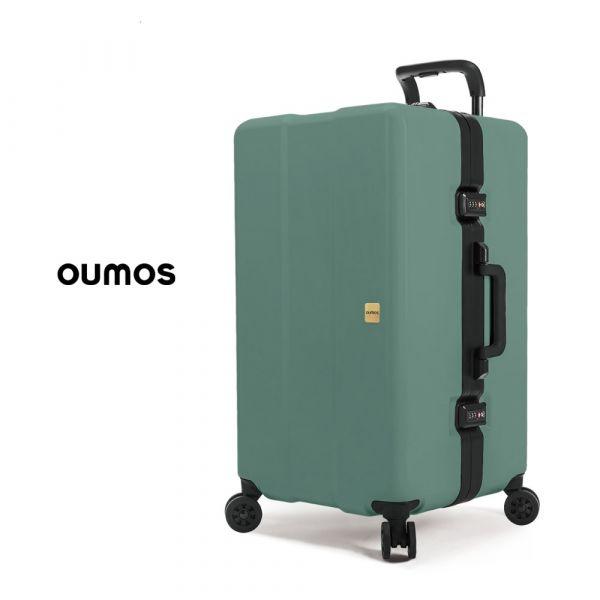 法國OUMOS 旅行箱 - 古綠 Container Double Proof Green Vintage S-312C 29吋 行李箱,旅行箱,明星款,