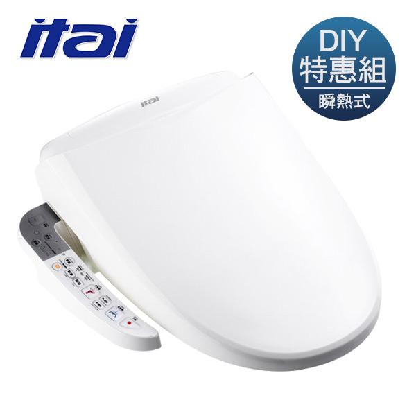 ITAI 瞬熱式 智慧全能電腦 馬桶座 -DIY特惠組  溫水/烘乾/除臭 ITAI,一太衛浴,馬桶座,瞬熱式,免治馬桶,馬桶