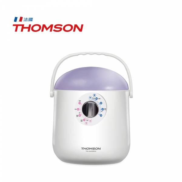 【THOMSON】多功能四季烘被機 烘被、烘鞋、烘衣、暖風、除濕