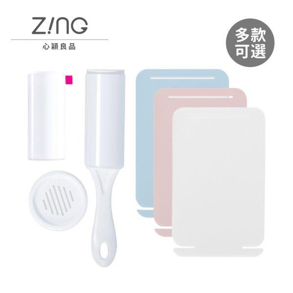ZING 心穎良品 水洗除塵滾輪(雙滾輪組)-多款可選 環保黏膠 台灣專利 高黏性 可重複使用 SGS檢驗合格 除塵