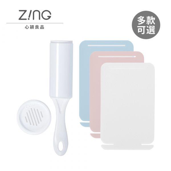 ZING 心穎良品 水洗除塵滾輪(單入組)-多款可選 環保黏膠 除塵 滾輪 可重複水洗 環境友善 方便晾乾