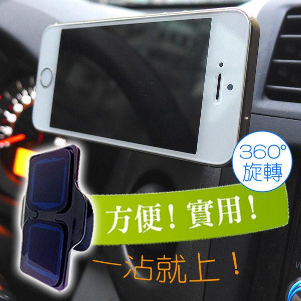 360度旋轉萬用手機架/車架/平板架 EasyGrip-1入 手機架,平板架,懶人手機架,手機,車架,手機車架,