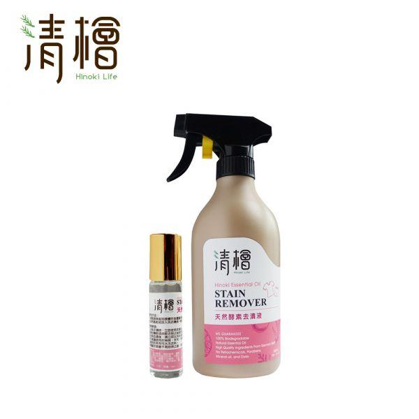 Hinoki Life 清檜 天然酵素去漬液500ml+8ml 清檜 天然酵素 植物萃取 有效去汙 分解汙漬