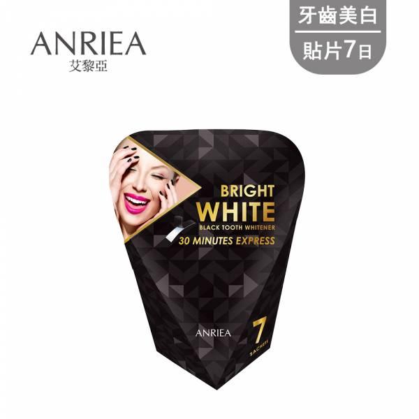 ANRIEA 黑瓷亮白美齒貼片(7天裝) 美白牙貼,艾黎亞,黑牙貼,美齒專科