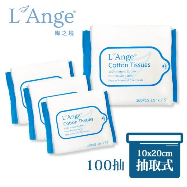 L'Ange 棉之境 抽取式純棉護理巾10x20cm-100抽(18入) L'Ange 棉之境,護理巾,濕紙巾