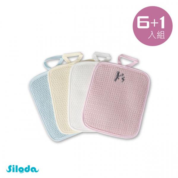 【Siloda】蠶絲清潔布6+1片入組 清潔布,蠶絲,環保,天然