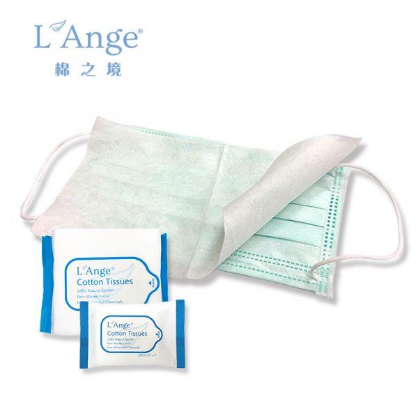 【L'Ange 棉之境】口罩延長專用純棉護理巾 (隨身包/抽取包)  防疫口罩,水針不織布,100%天然綿
