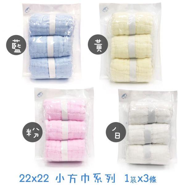 L'Ange 棉之境 9層多功能紗布小方巾 22x22cm 3入組-四色 L'Ange,純綿紗布,口水巾