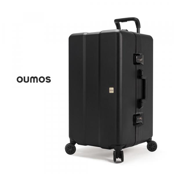 法國OUMOS 旅行箱 - 雙層黑 Container Double Black S-312 29吋 旅行箱,行李箱,出國,旅行,行李,29吋,OUMOS,藝人推薦,優迪,優迪嚴選,優迪親子生活館,出遊必備,德國拜耳,快速出貨,輕量旅行箱,海關密碼鎖