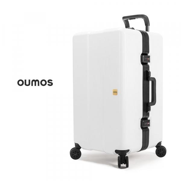 法國 OUMOS 旅行箱 - 雙層白 Container Double White 29吋 旅行箱,行李箱,出國,旅行,行李,29吋,OUMOS,藝人推薦,優迪,優迪嚴選,優迪親子生活館,出遊必備,德國拜耳,快速出貨,輕量旅行箱,海關密碼鎖