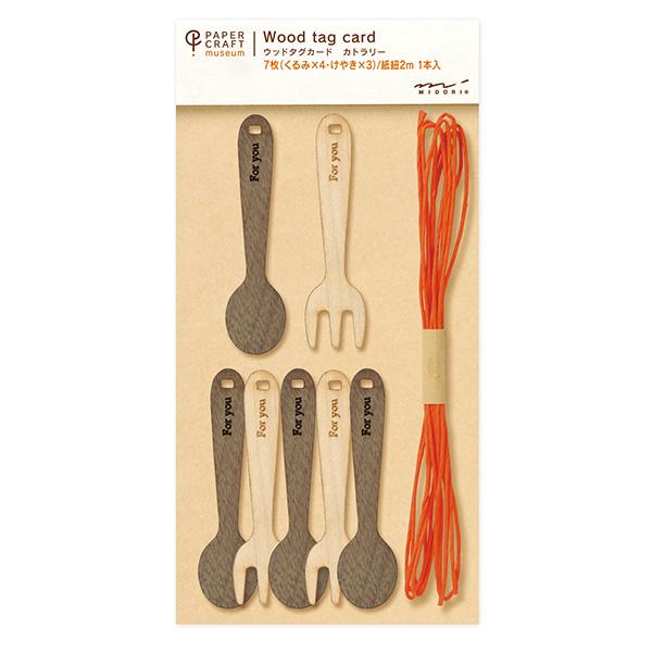 PCM紙藝博物館-木質吊飾-餐具