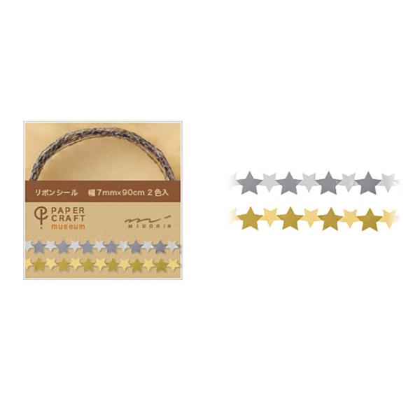 PCM紙藝博物館-緞帶貼-星星