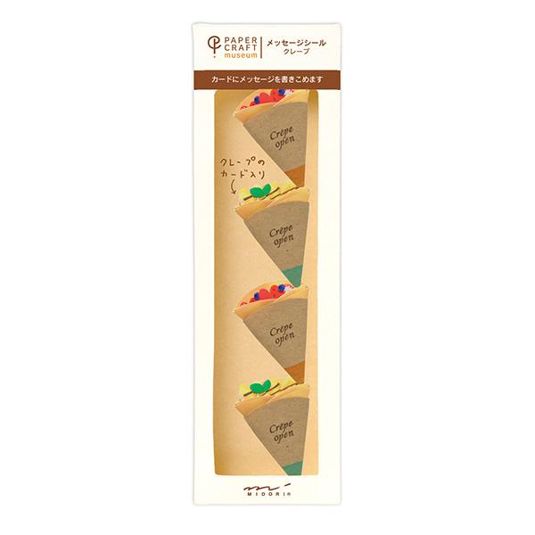 PCM紙藝博物館-留言小貼-可麗餅