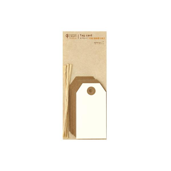 PCM紙藝博物館-配件-吊牌小卡