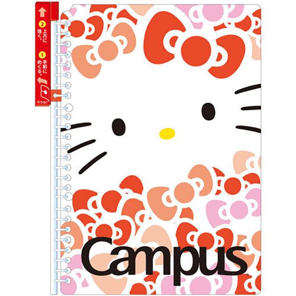 Campus(限)超薄型360度活頁夾筆記本B5-凱蒂貓