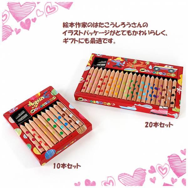 KOKUYO MIX雙色色鉛筆(圖小)