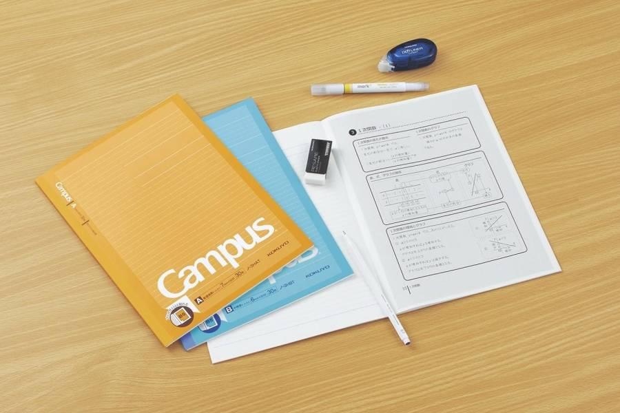 Campus講義專用點線筆記本