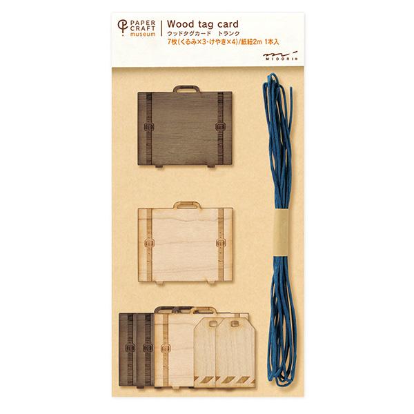PCM紙藝博物館-木質吊飾-行李箱