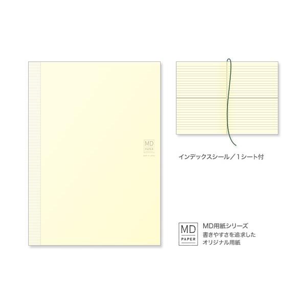 midori MD筆記本-A5尺寸系列