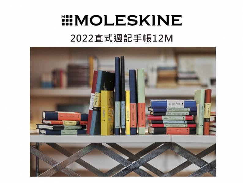 2022直式週記12M-口袋-L