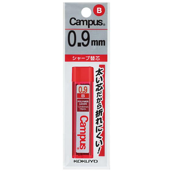 KOKUYO 小學生自動鉛筆 0.9mm