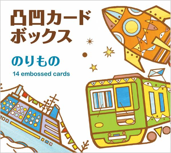 KOKUYO WC系列-凹凸著色片組合