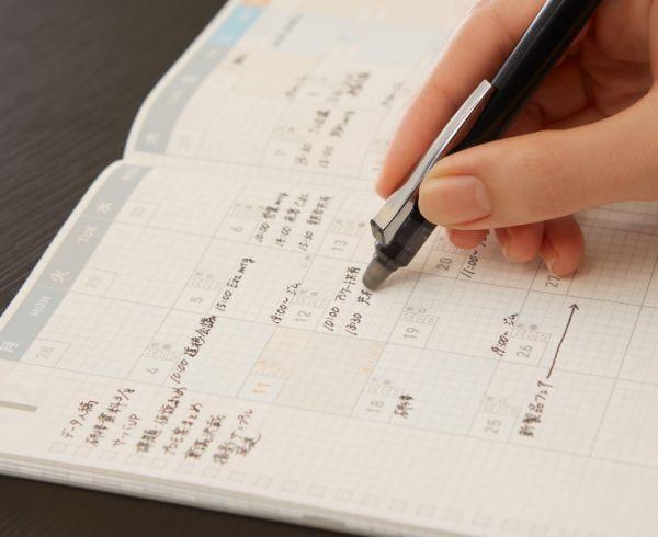 JIBUN手帳2022單冊Diary系列
