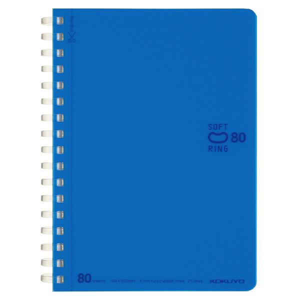 軟線圈筆記本mini80頁B6